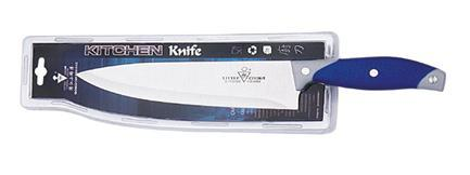 Нож на главния готвач, с гумена дръжка, 18см