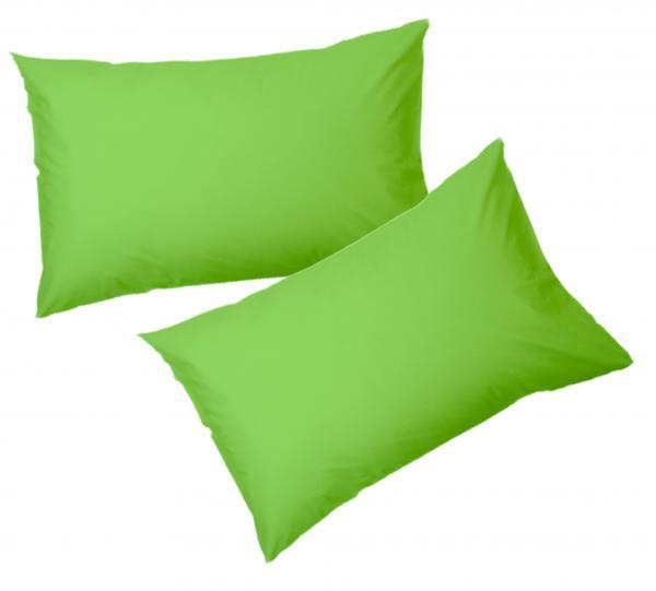 Комплект 2 бр калъфка за възглавница 50/70 зелен