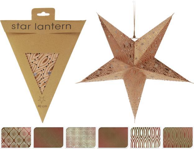 Хартиена звезда