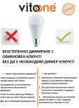 LED крушка димируема 16.4W E27 A60 4000K 1378lm