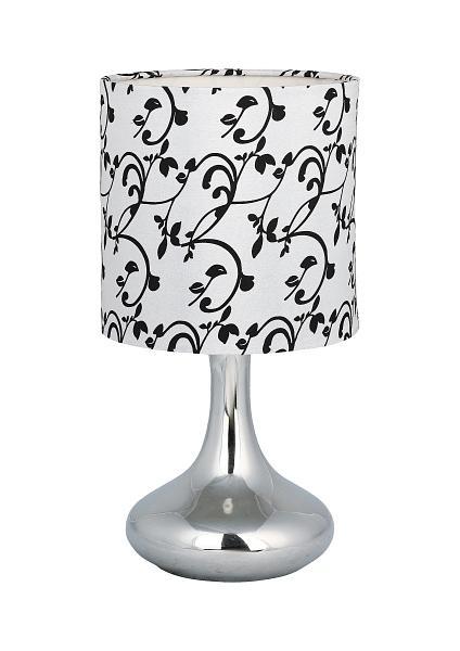 Настолна лампа Bombai 1хЕ15 черна 40W