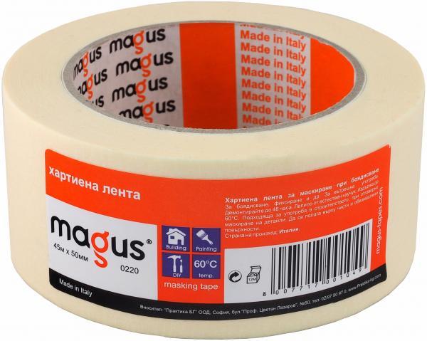 Лента за боядисване МАГУС 60° 45м/50мм