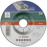 Диск шлайфане на метал Bosch 125mm