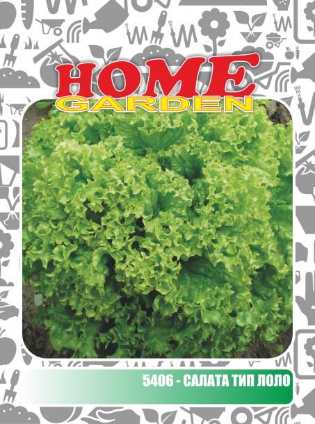 Семена за зеленчуци HomeGarden САЛАТА 'ЛОЛО БИОНДА'