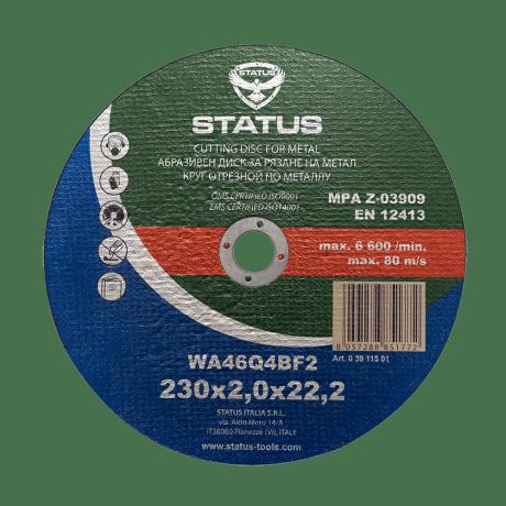 Диск за рязане на метал  230x22.2x2.0 STATUS