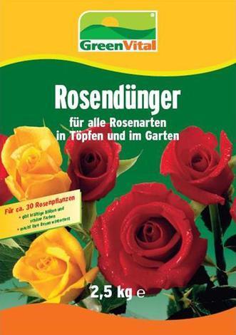 GV Тор за рози 2,5 кг