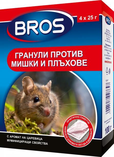 БРОС Отрова гранули против мишки и плъхове 100 гр
