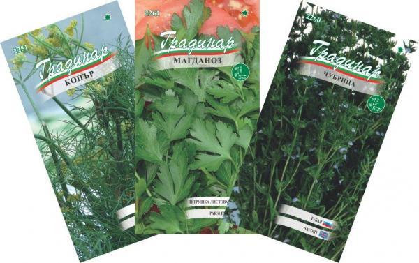 Семена за подправки Градинар