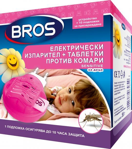 """Детски електрически изпарител против комари БРОС + 10 бр. таблетки """"Sensitive"""""""