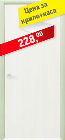 Каса за врата Ясен 68/200/8-12 см 2
