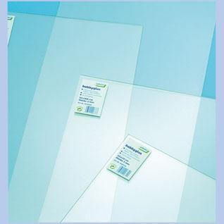 Прозрачно стъкло Хобиглас 2 мм. 50х50 см