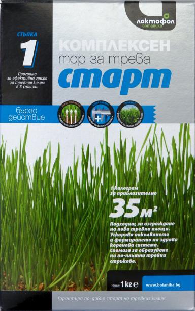 Лактофол Комплексен тор за трева СТАРТ 1 кг