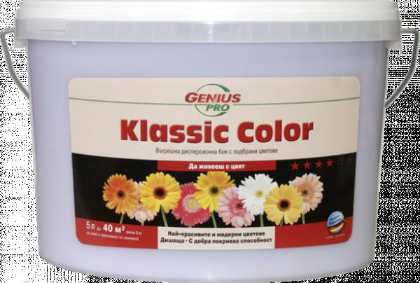 Klas.Color 5L orientred SF580