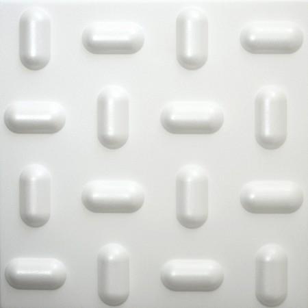 Таванни плочи Tabs бяла 2м2