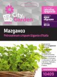 City Garden семена Магданоз