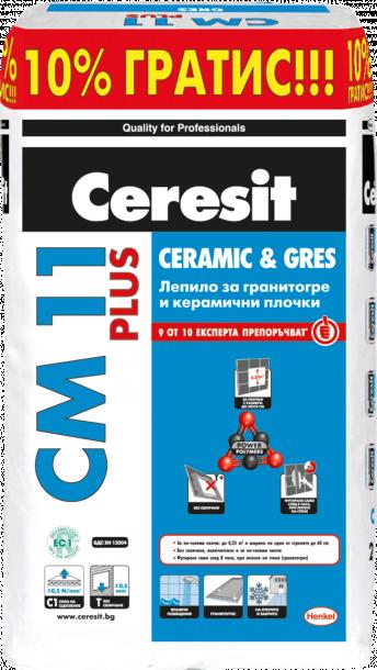 Лепило за керамични плочки CM 11 27.5 кг