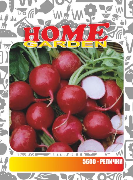 Семена за зеленчуци HomeGarden РЕПИЧКИ