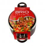 Тенджера BRIO Classica 22см