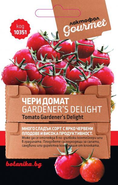 Лактофол Гурме Семена Чери домат Gardener's Delight