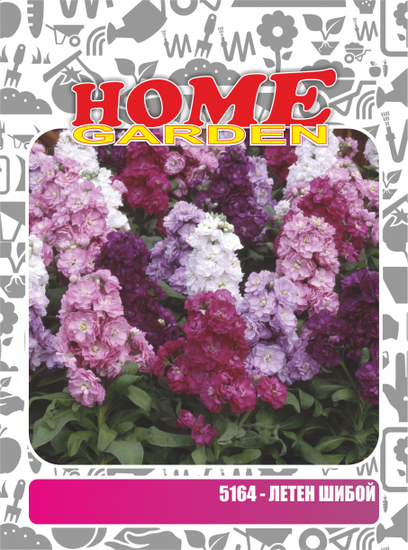 Семена за цветя HomeGarden ШИБОЙ МИКС