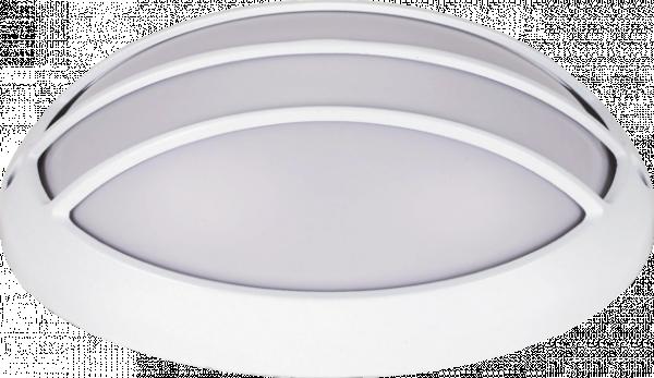 Външна лампа Cardiff бяла