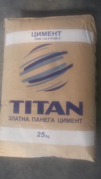 Сулфатоустойчив цимент Титан 42,5 - 25кг