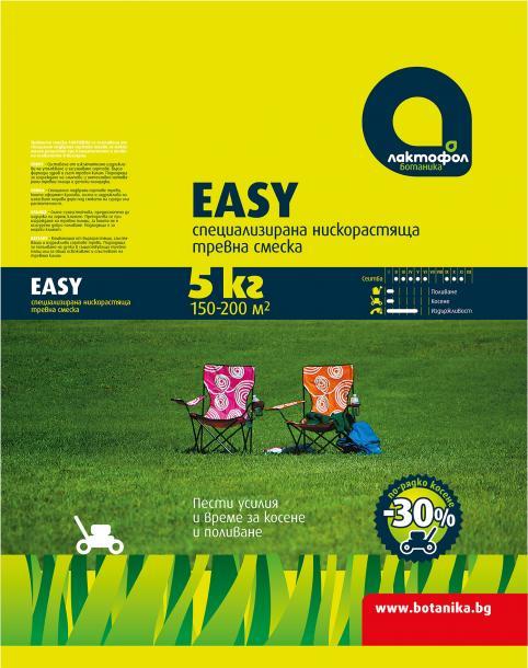 Лактофол Тревна смеска EASY 5 kg