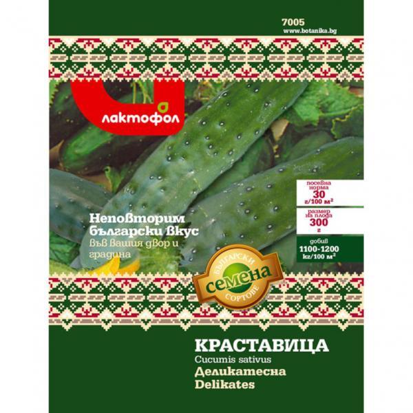 Български семена Краставица Деликатесна - 3 гр.