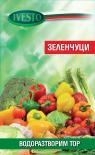 Тор за зеленчуци-200гр.