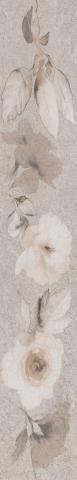 Фриз Калисто цветя Сива 8х50