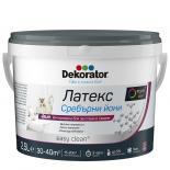 Интериорна боя Dekorator Сребърни йони 2.5л
