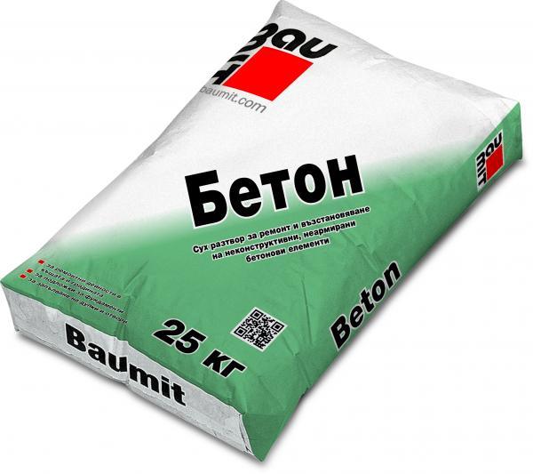 Бетон Баумит 25 кг