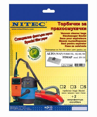 Торбички NITEC за прахoсмукачки