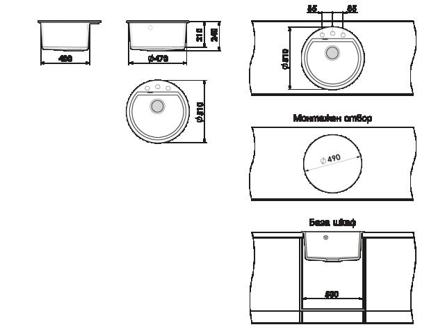 Кухненска мивка с борд Полимермрамор FAT/2230300/ Ф51 2