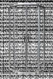 Овална душ кабина  Елмира 80