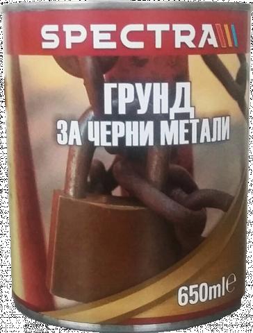 Грунд за метал Spectra Prime 2.5л, черен