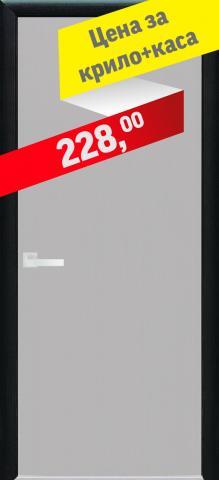 Каса за врата Венге 78/200/ 8-12 см 2