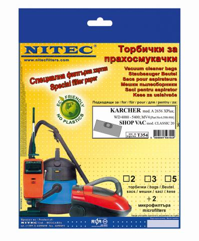 Торбички NITEC за прахосмукачки