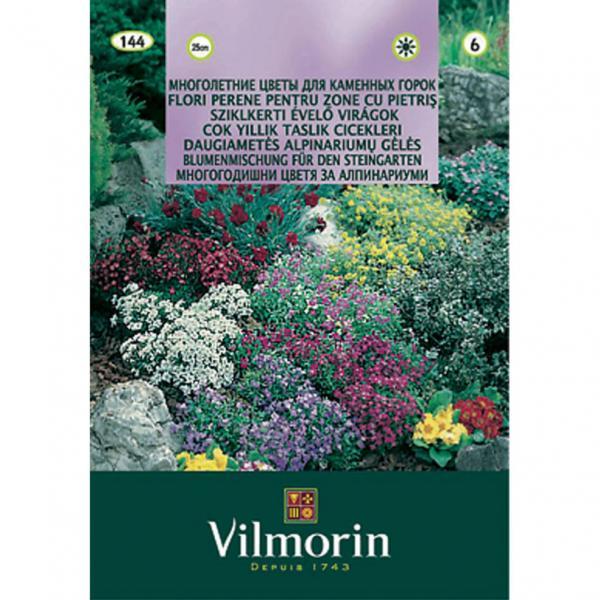 Многогодишни цветя за алпинариуми