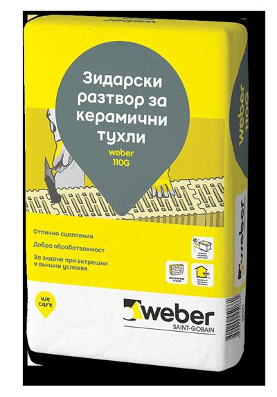Зидарски разтвор Weber 110G, 40кг