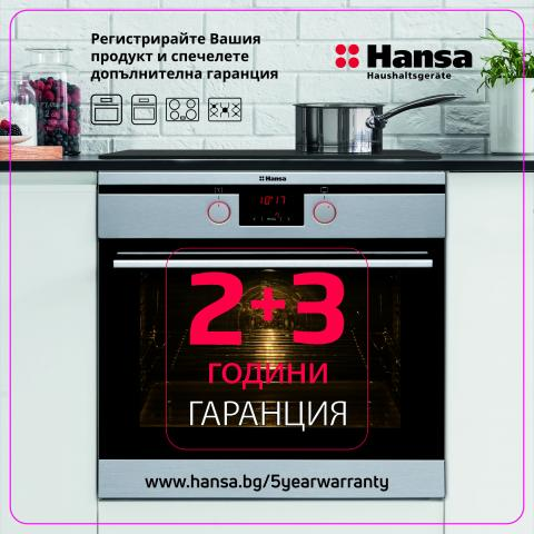 Готварска печка Hansa FCEW 59209 4