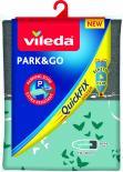 Калъф за гладене Vileda Park-Go