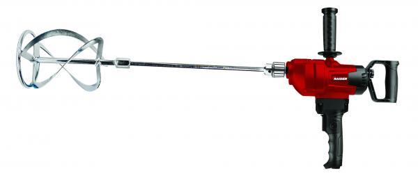 Миксер 850W RD-HM05