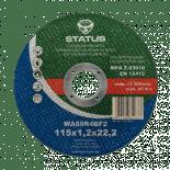 Диск за рязане на метал 115х22.2х1.2мм Status