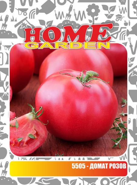 Семена за зеленчуци HomeGarden ДОМАТИ РОЗОВИ
