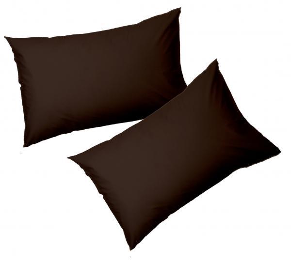 Комплект 2 бр калъфка за възглавница 50/70 кафяв