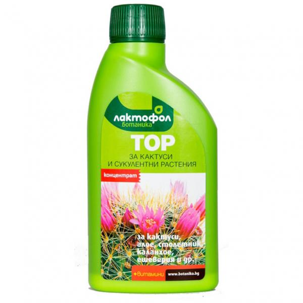 Лактофол Тор за кактуси и сукулентни растения 0,25 л