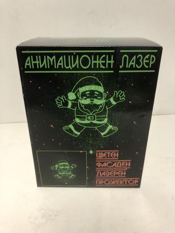Анимационен лазер 3