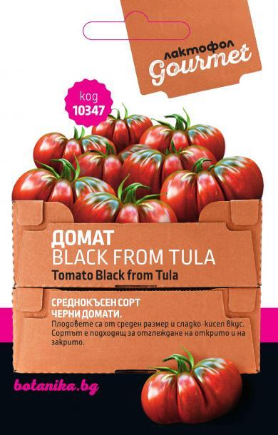 Лактофол Гурме Семена Домат Black from Tula