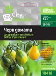 City Garden семена Чери домати (жълти)